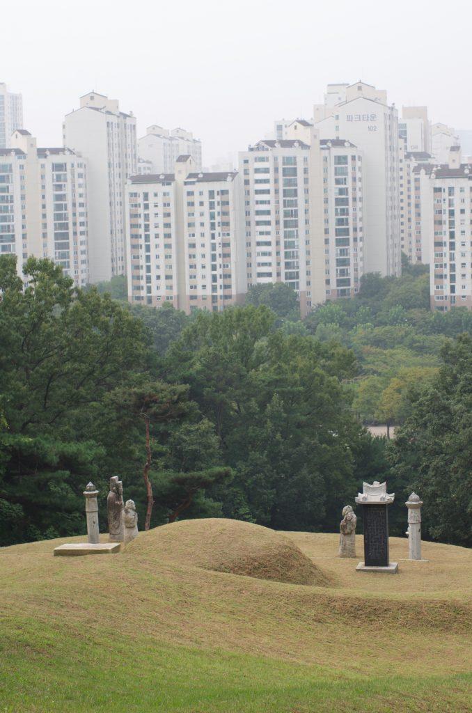 분당 중앙공원