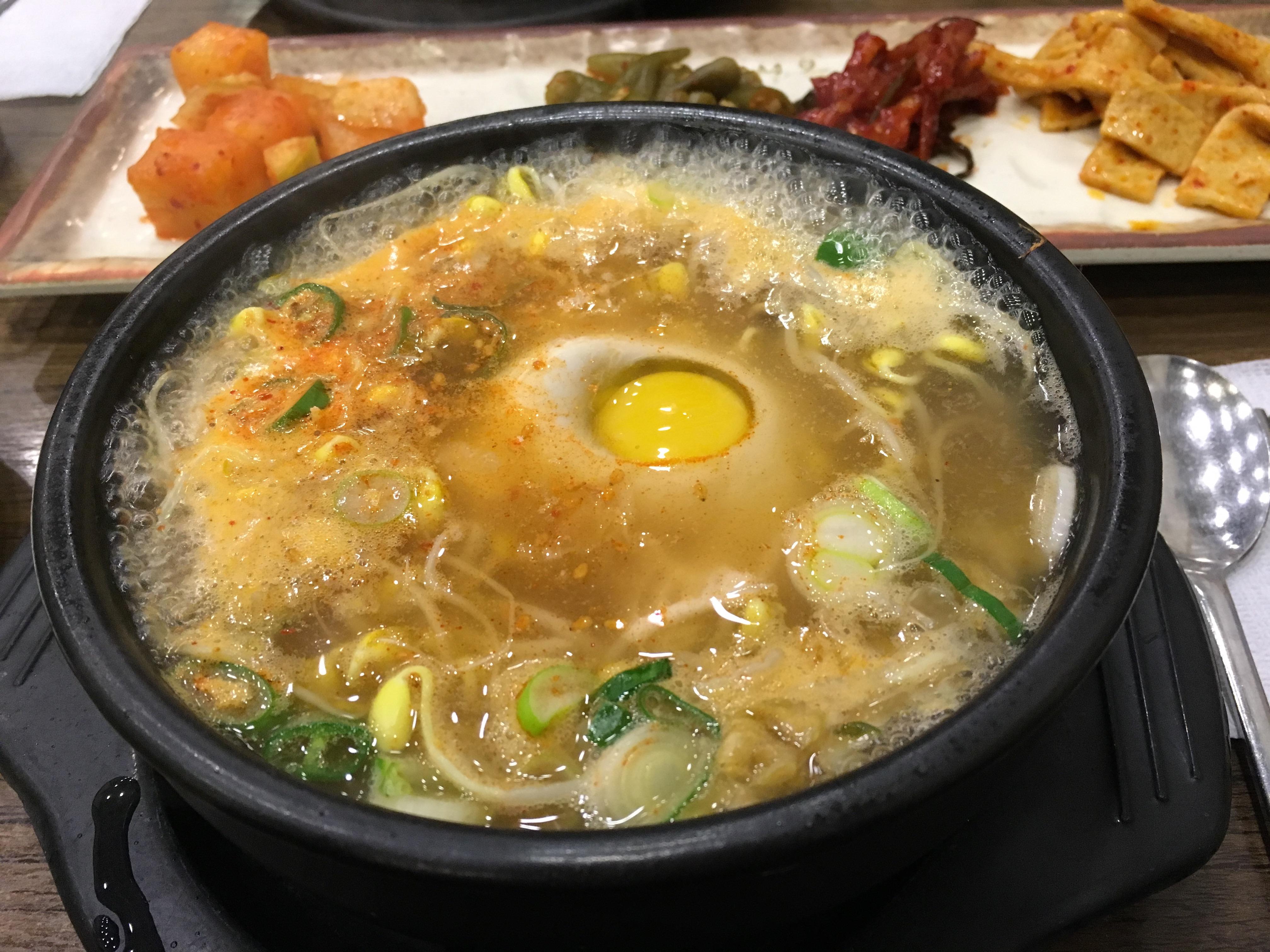 전주 콩나물 국밥