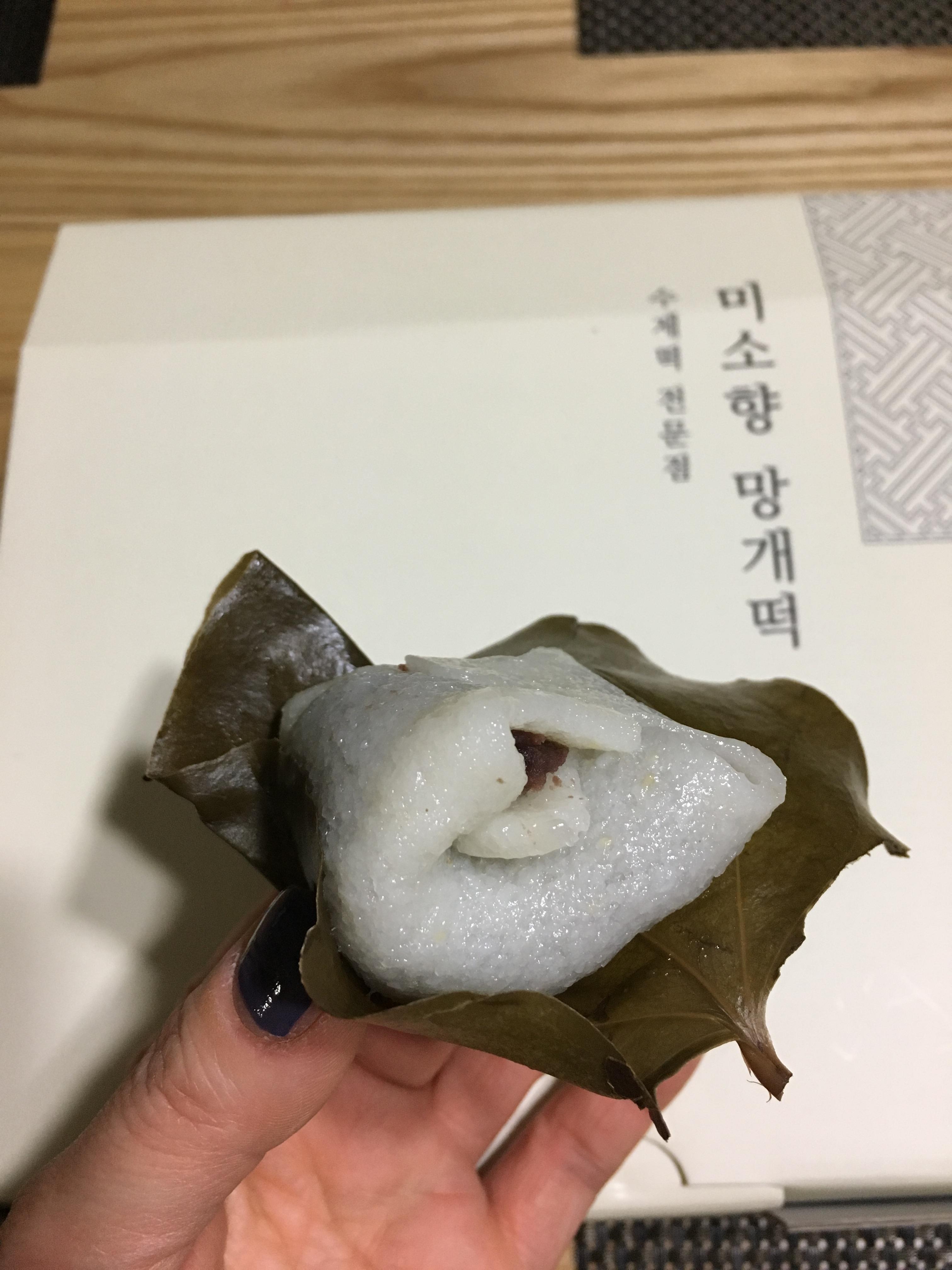 미소향 망개떡