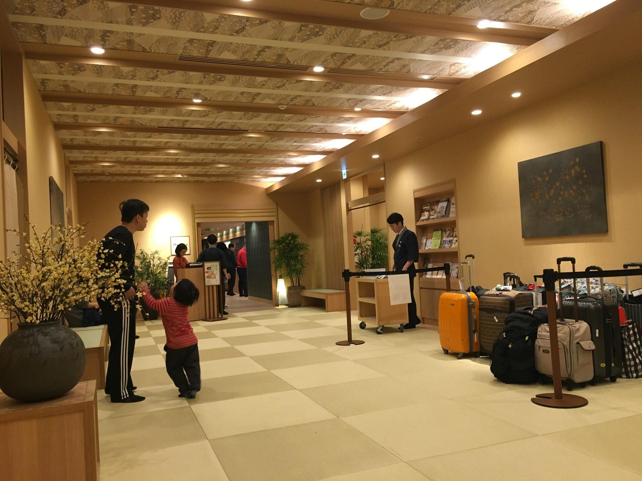 Onyado Nono Namba 호텔 1층