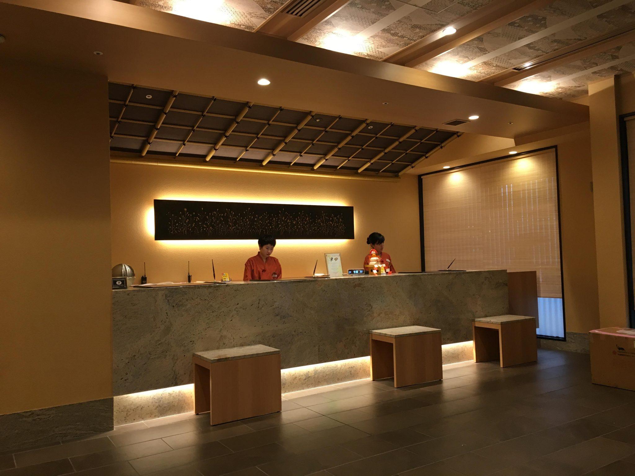 Onyado Nono Namba 호텔