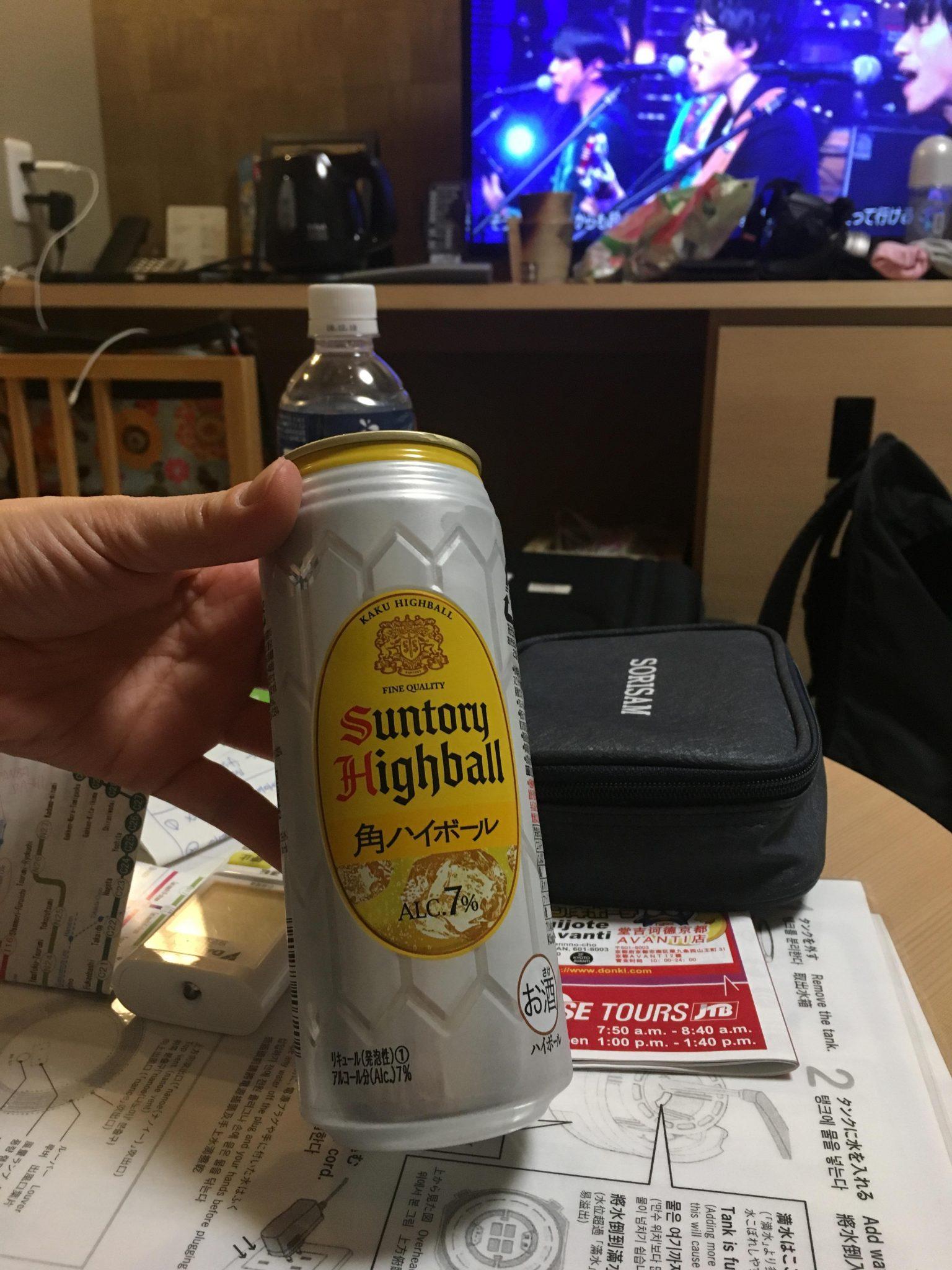 오사카 맥주