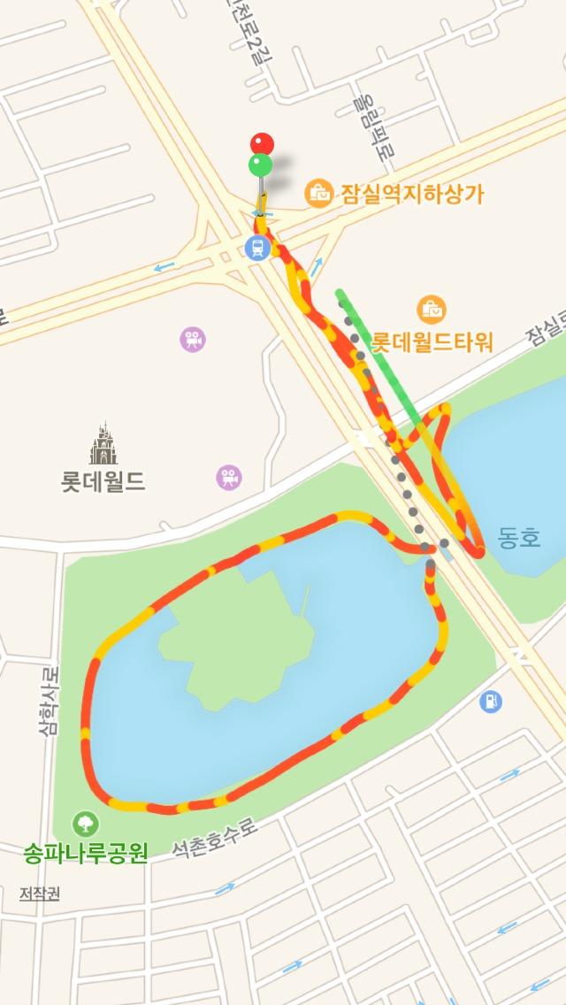 애플워치 운동 GPS 잠실 석촌호수 산책