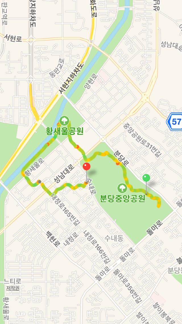 중앙공원 산책