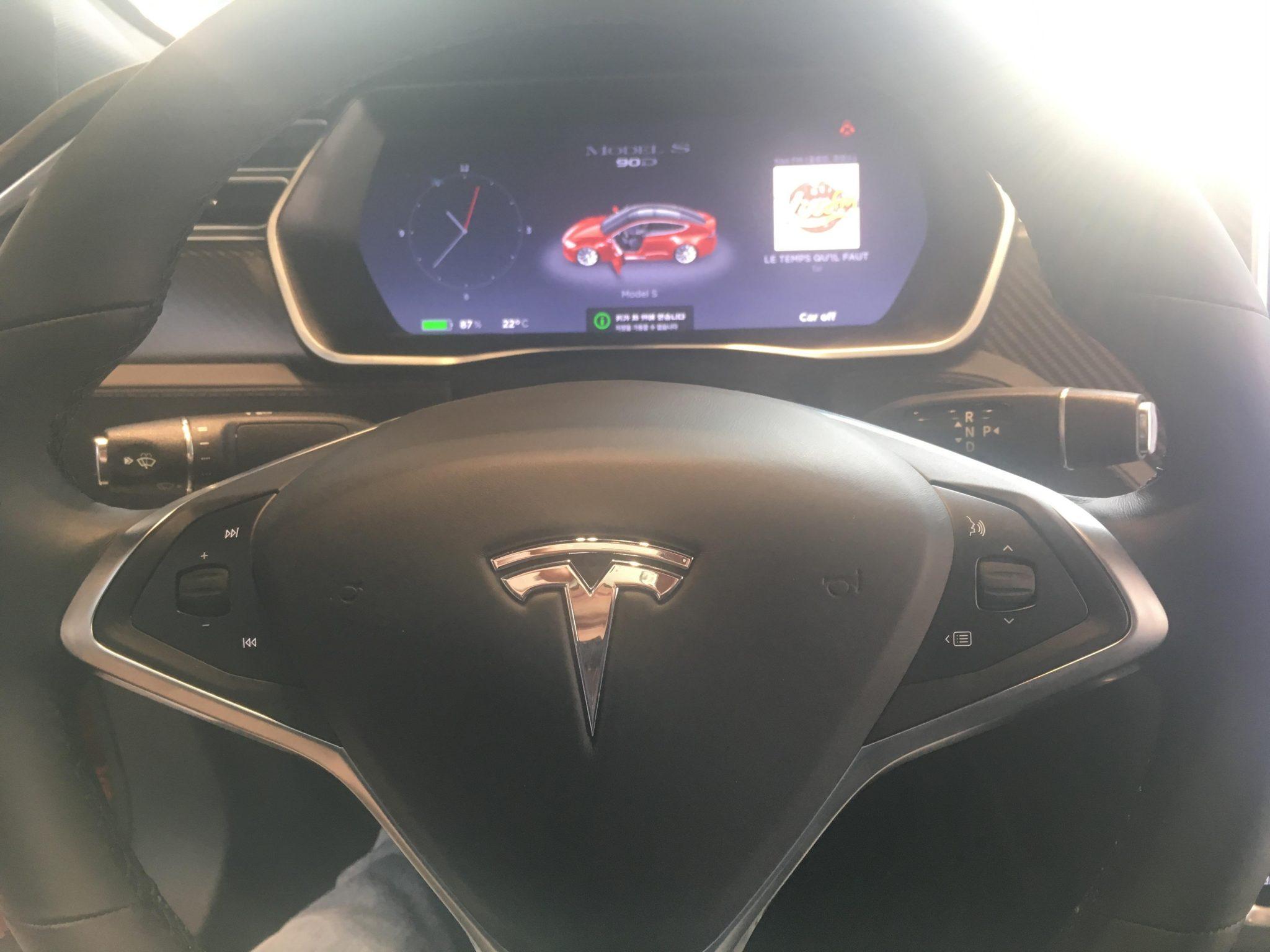 테슬라 모델 S 계기판