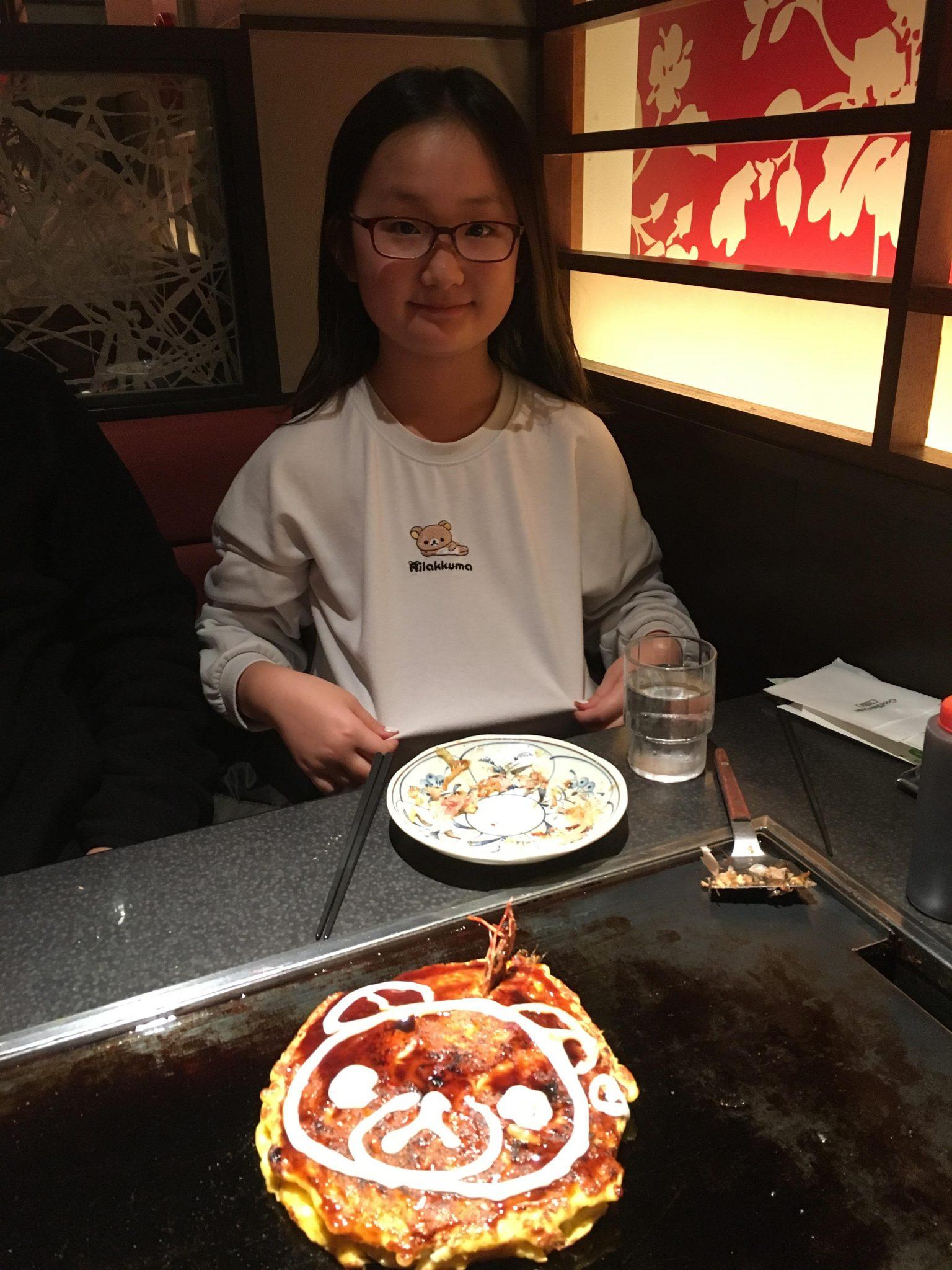 오사카 도톤보리 오꼬노미야끼