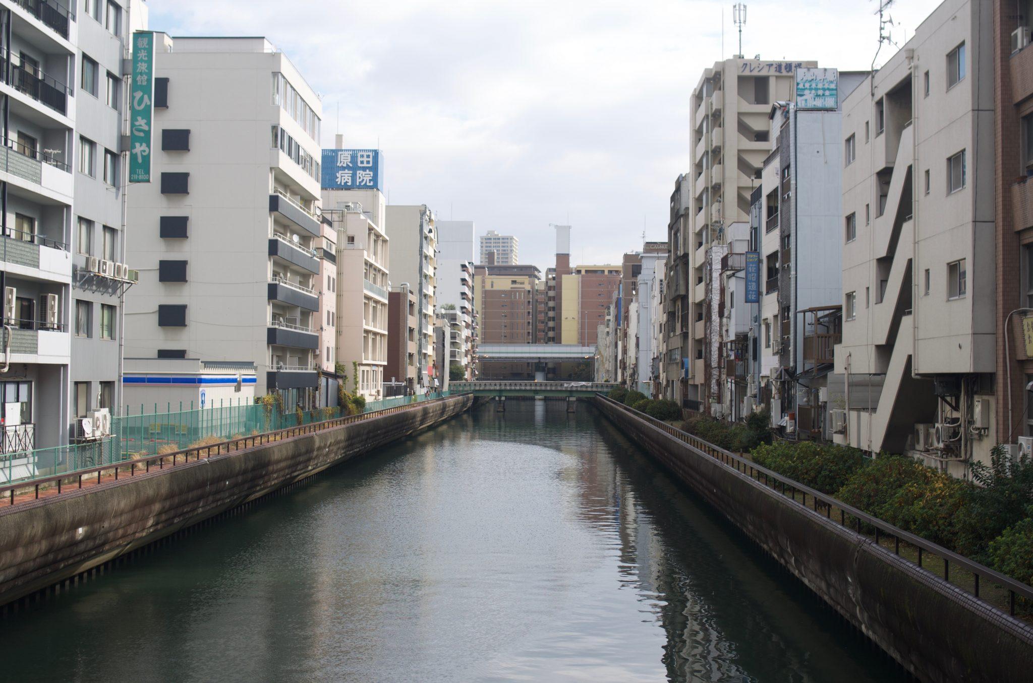 걸어서 오사카성까지 가기