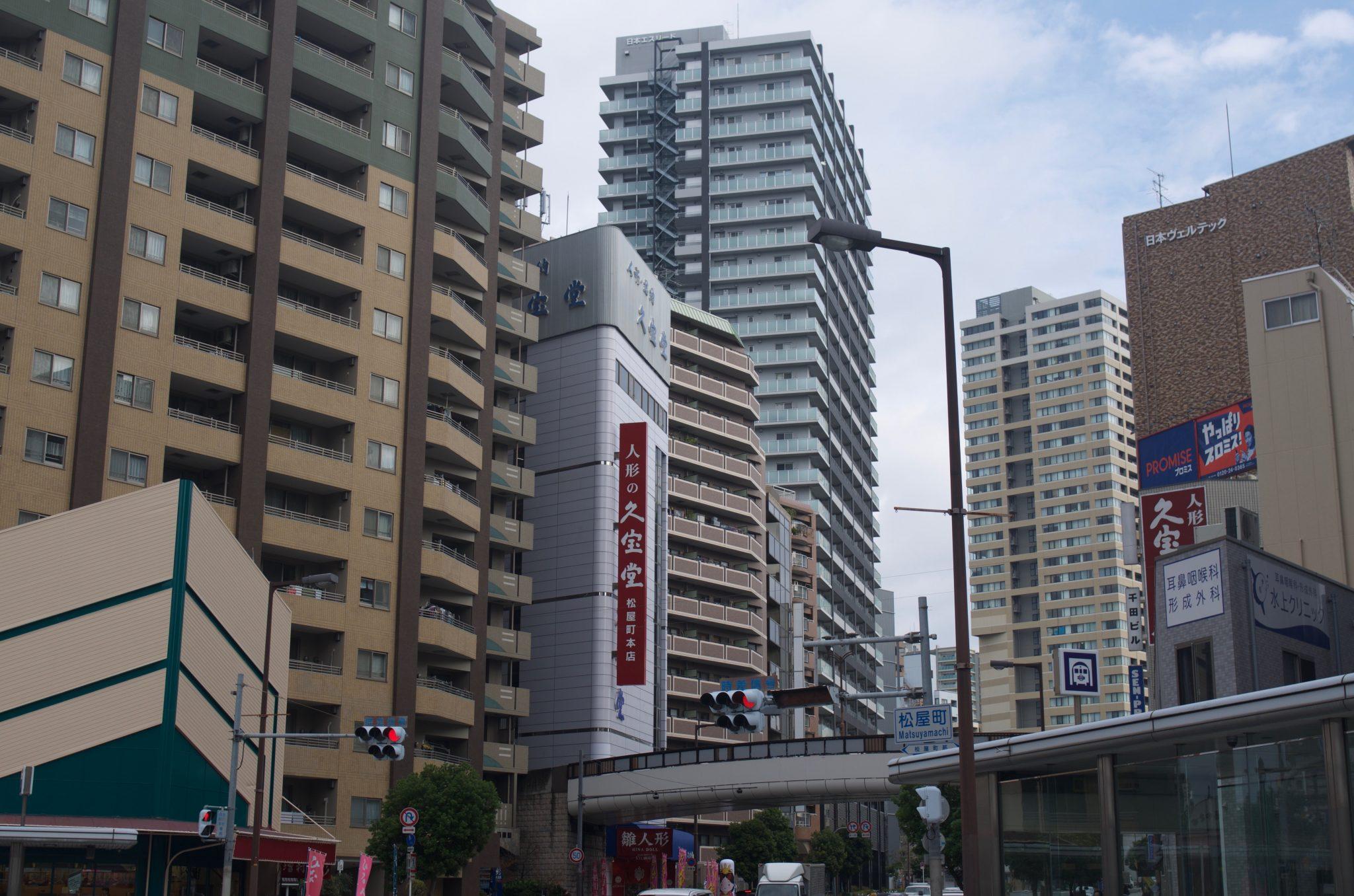 오사카 빌딩 지진