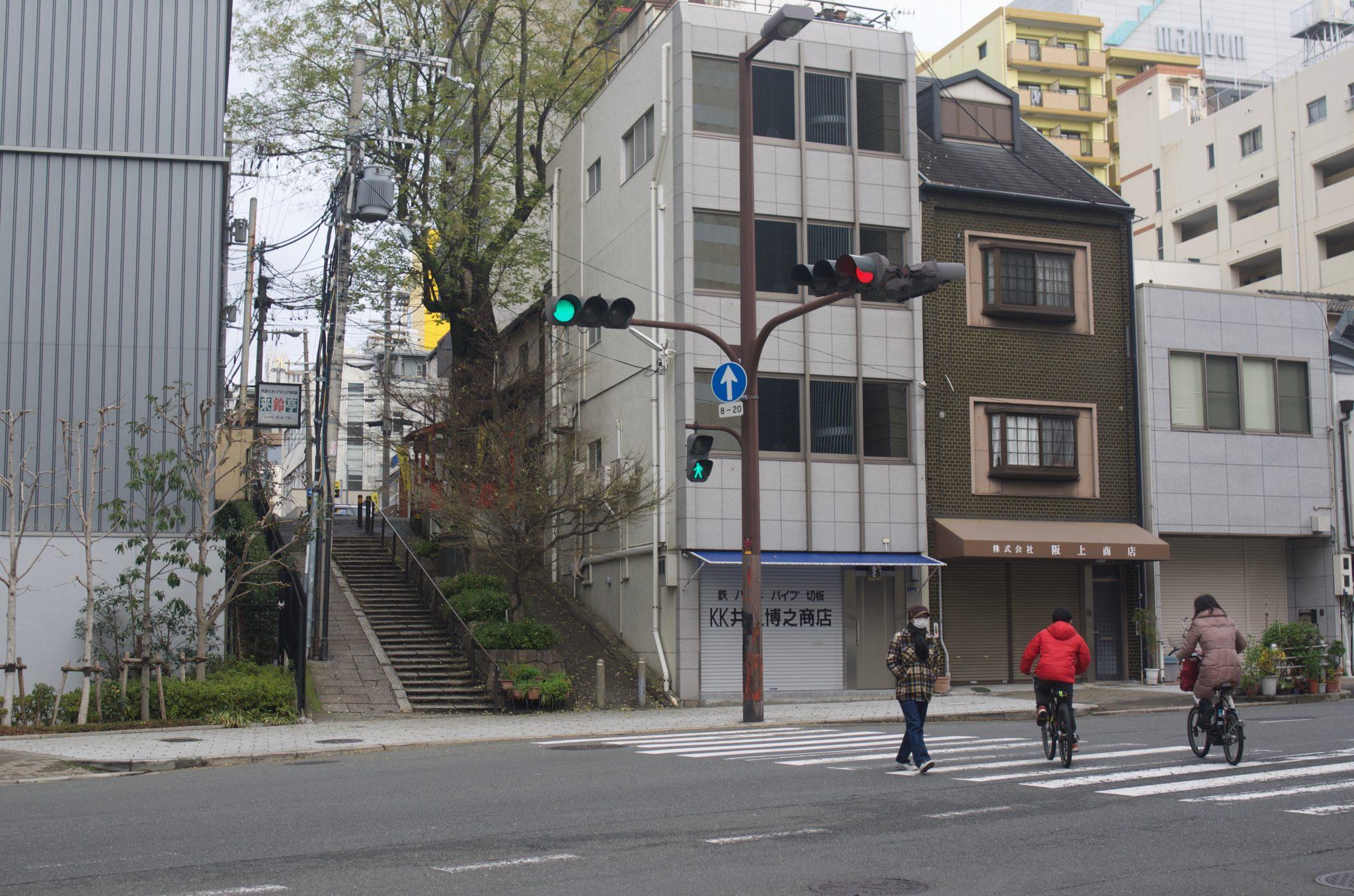 오사카 신호등 도로