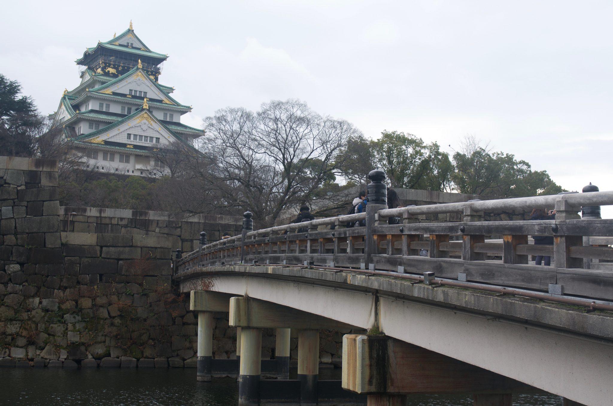 오사카성 해자 성벽 다리