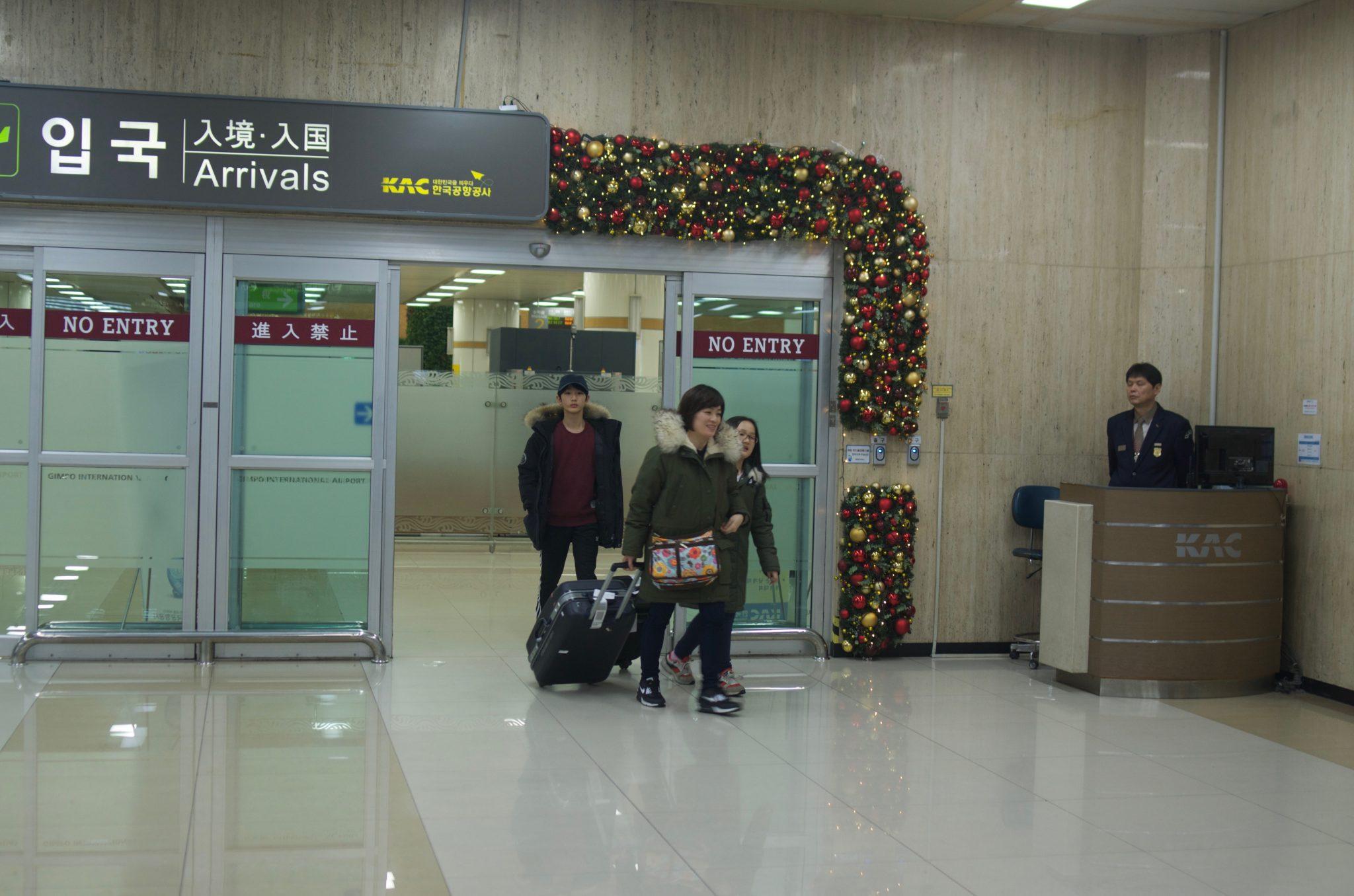 김포공항 귀국