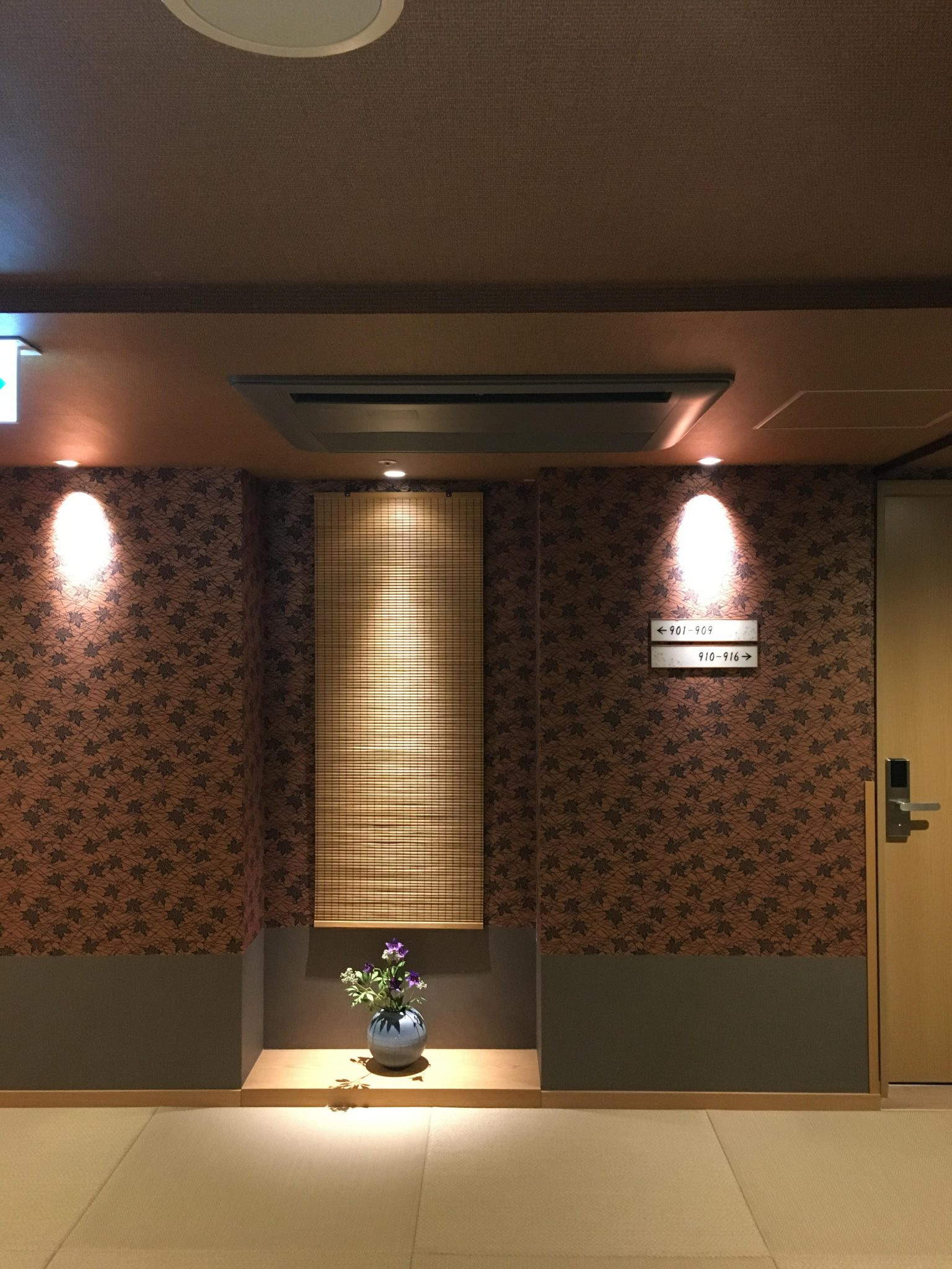 온야도 노노 난바 호텔