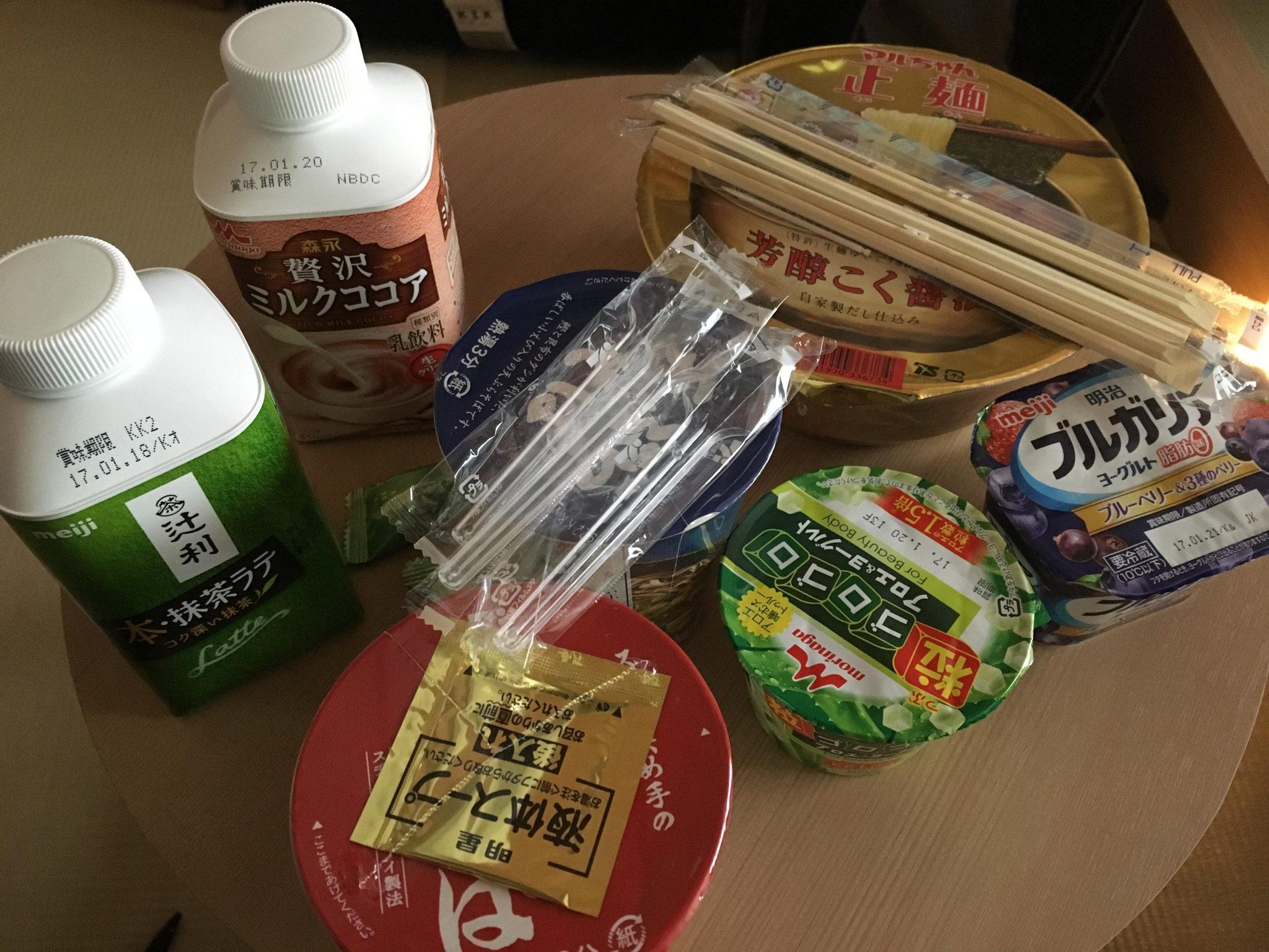 일본 편의점에서 사온 물품