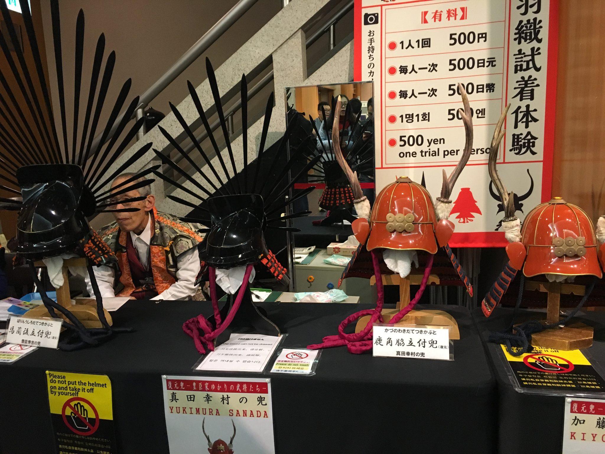 오사카성 내부 전시품
