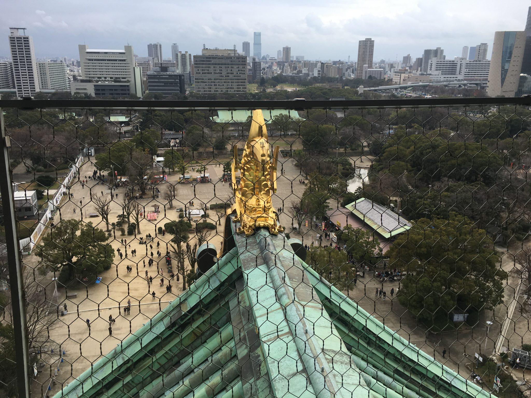오사카성 내부에서 전망