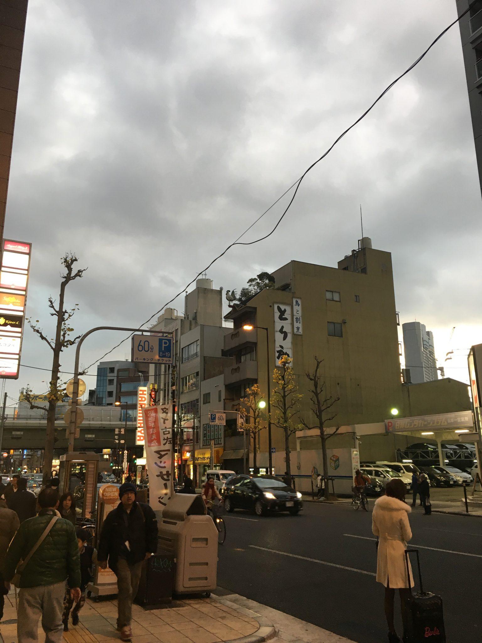 오사카 니폰바시역 근처