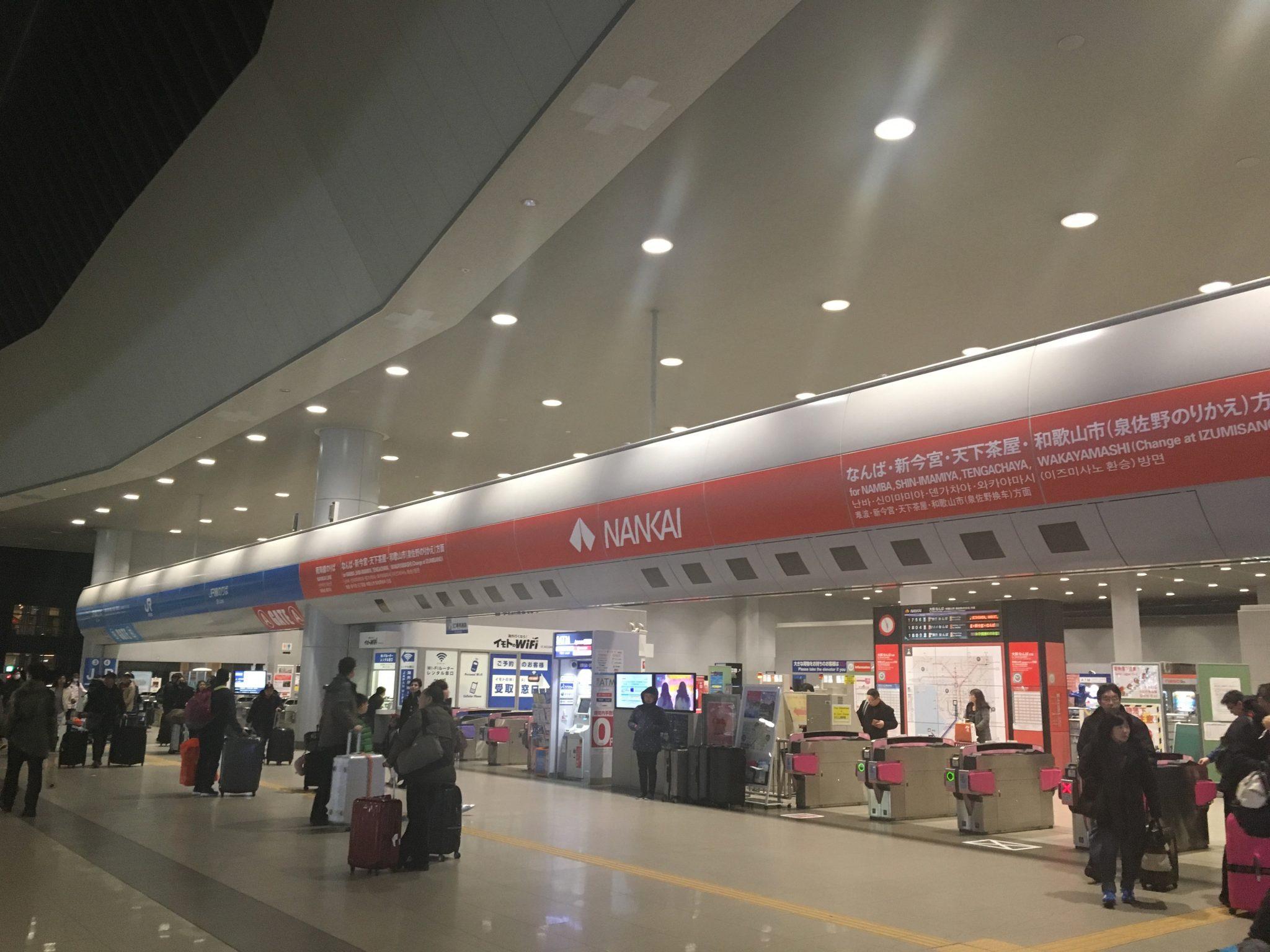 오사카 지하철