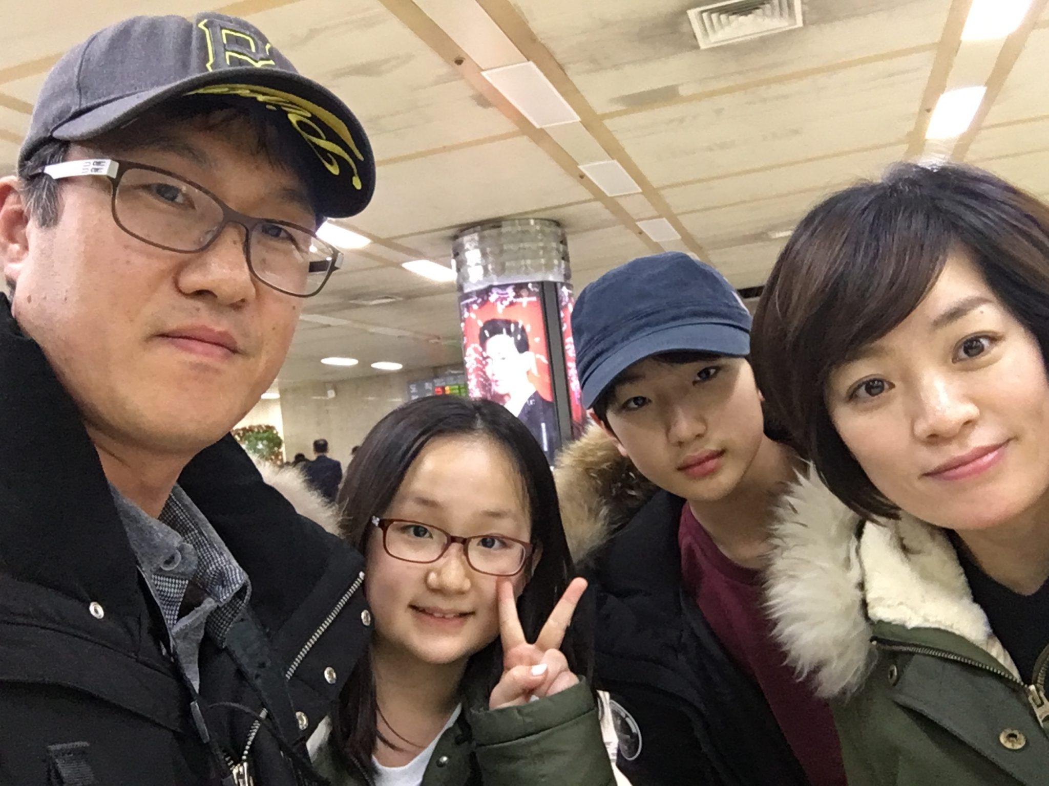 오사카 가족 여행 종료