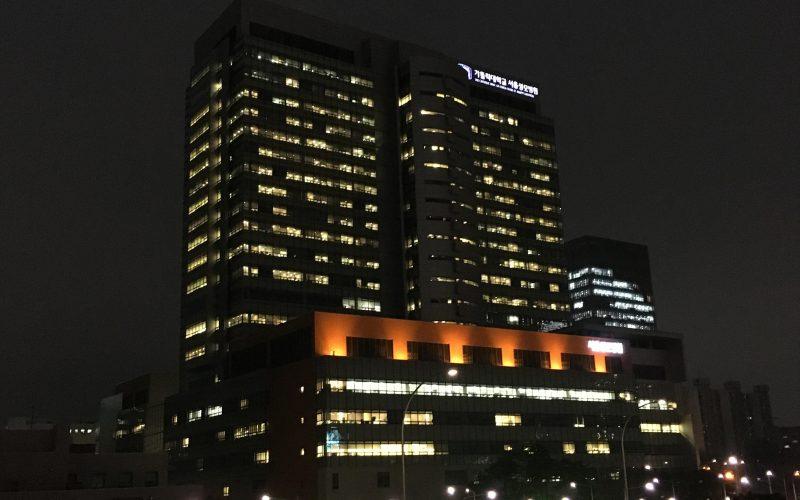 강남 성모병원