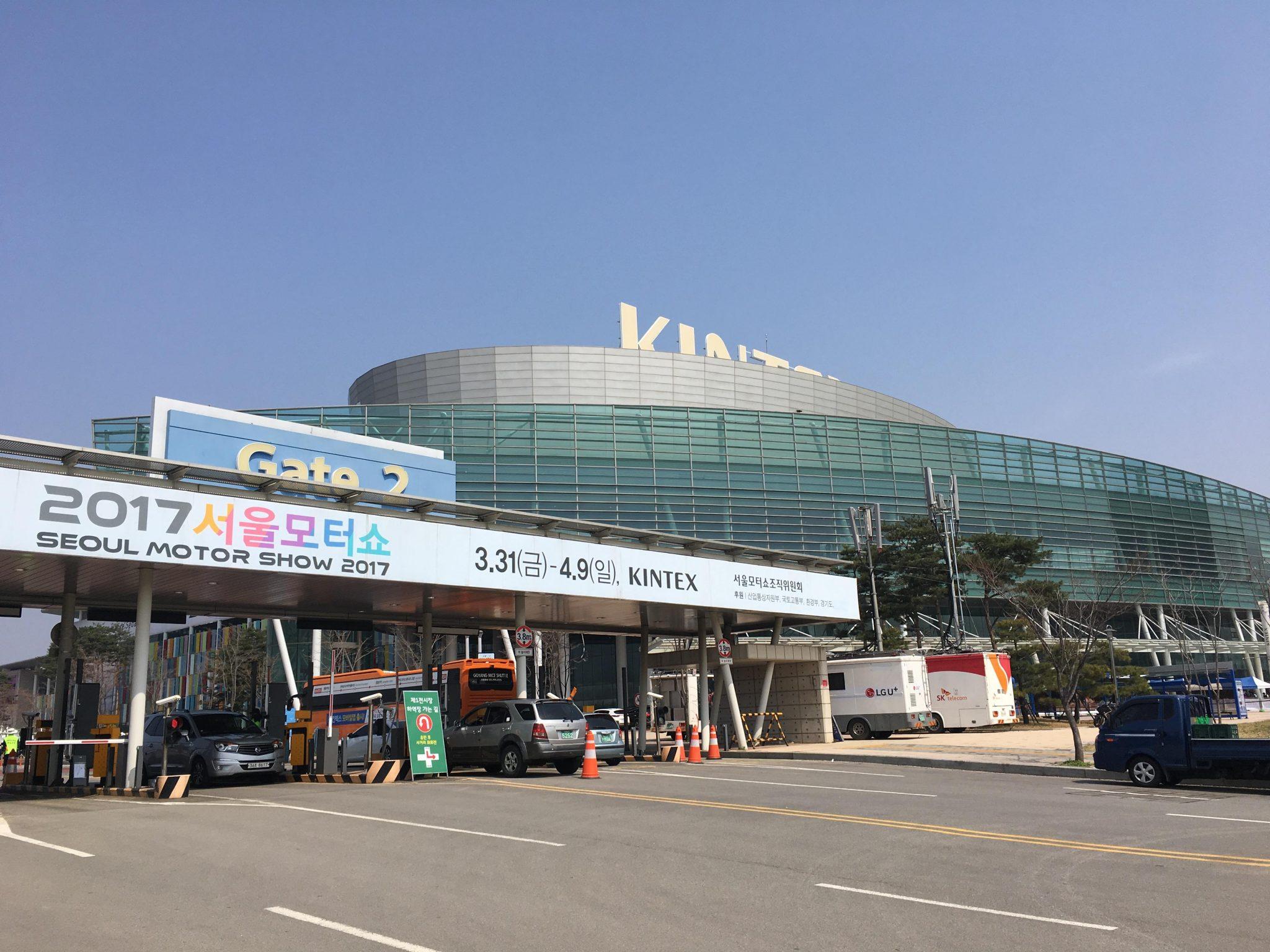 일산 킨텍스 서울 모터쇼 2017
