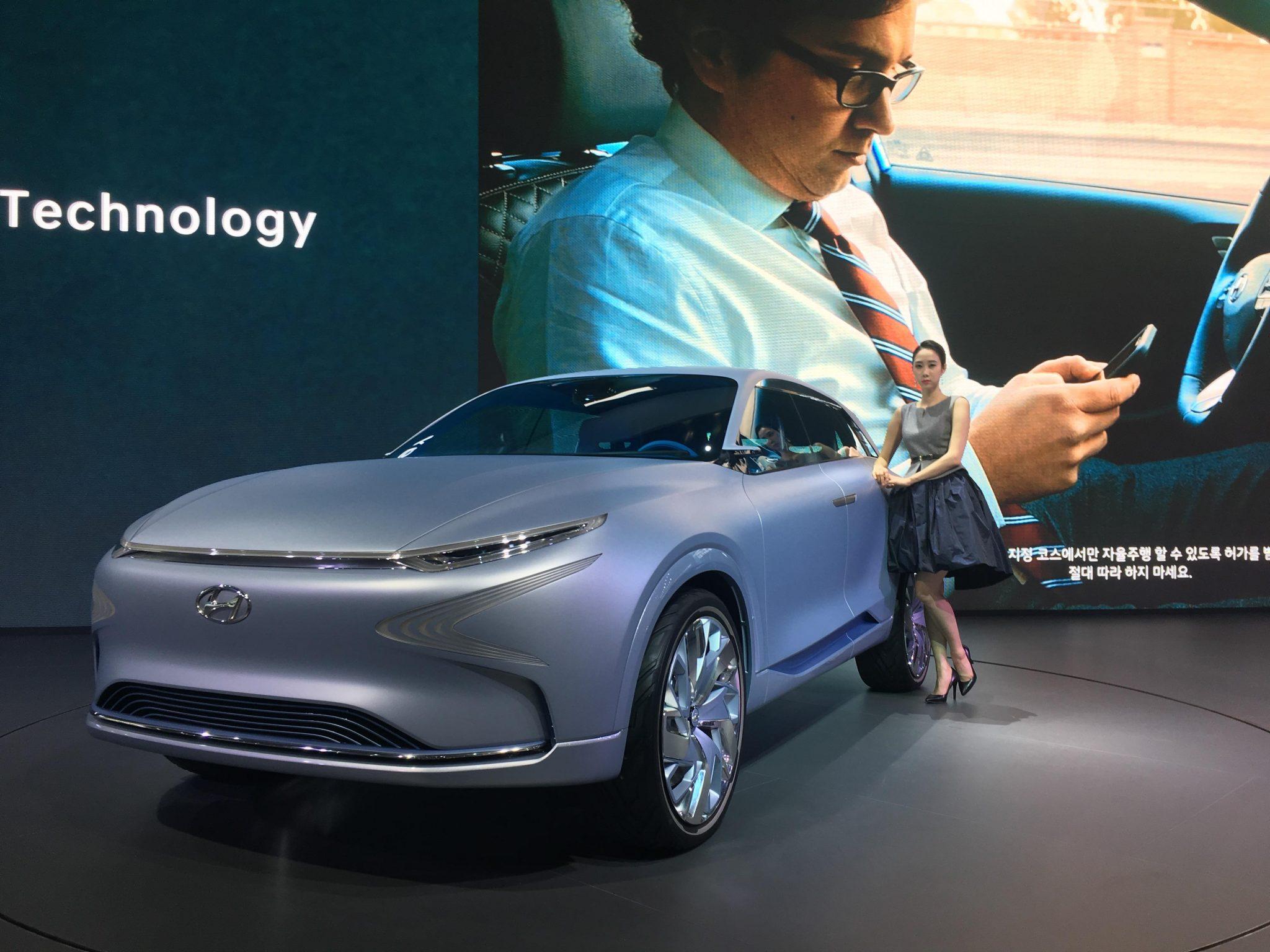 현대 자동차 컨셉카