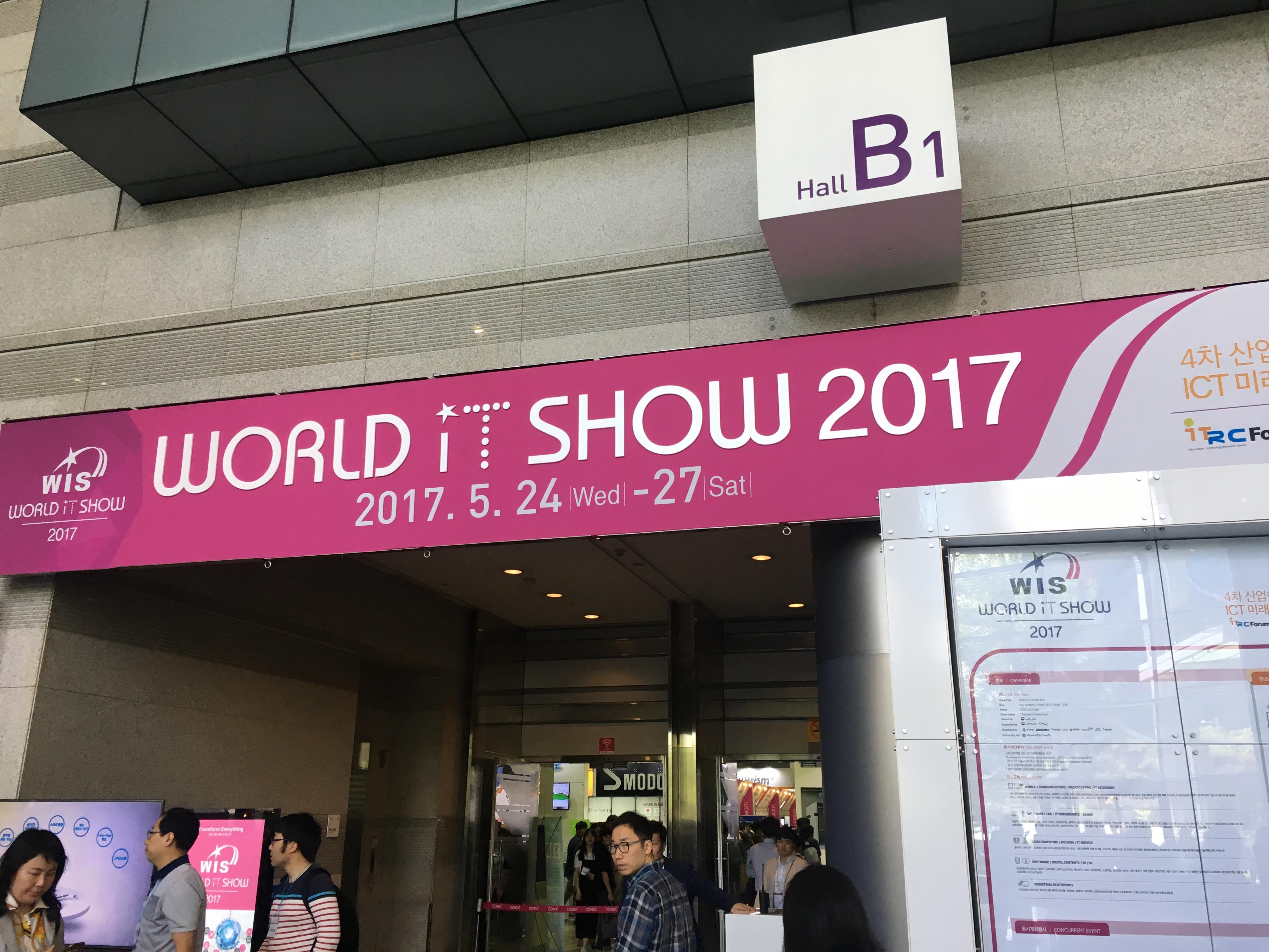 World IT Show 2017