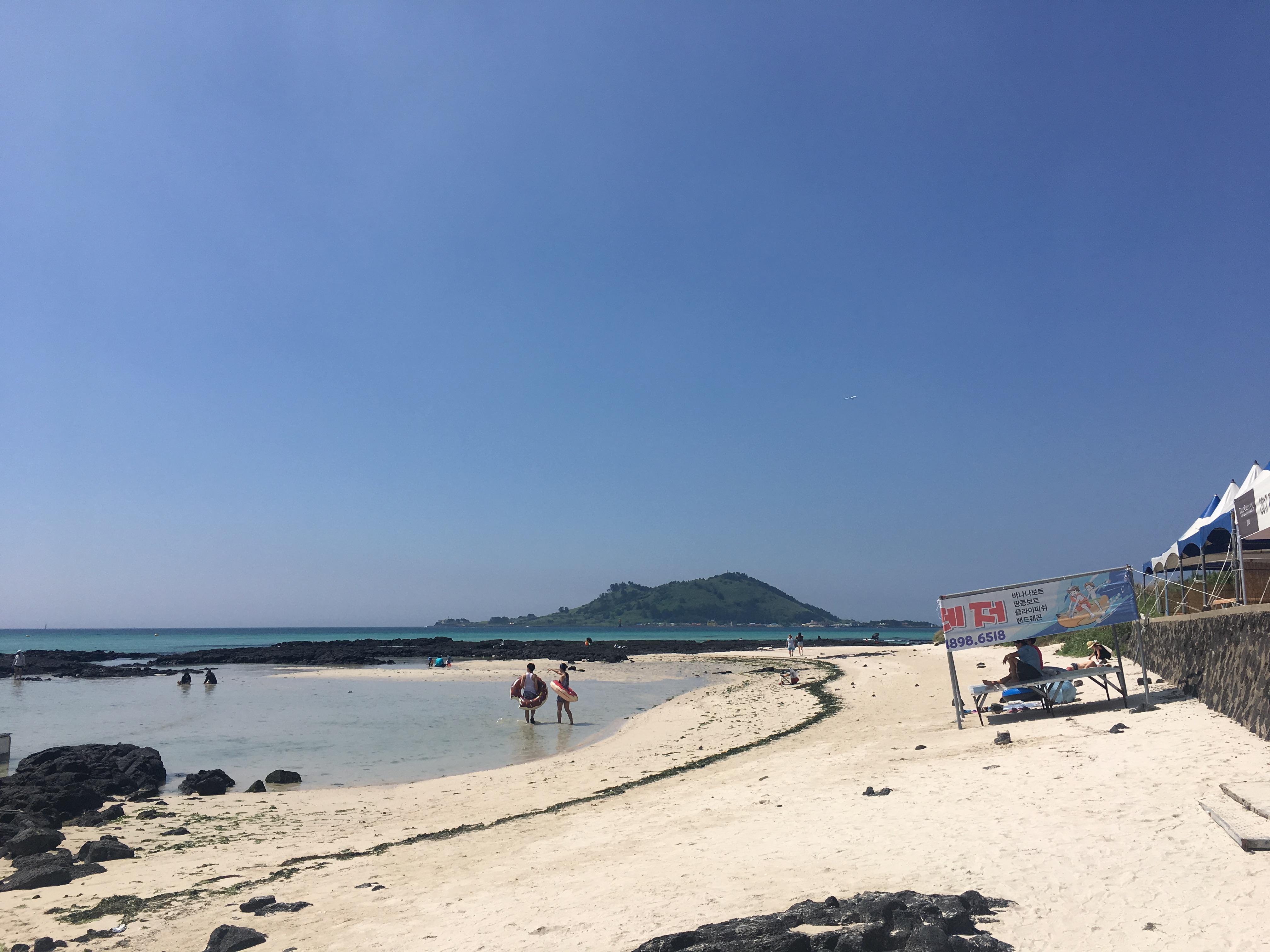 제주 금능 으뜸원 해변