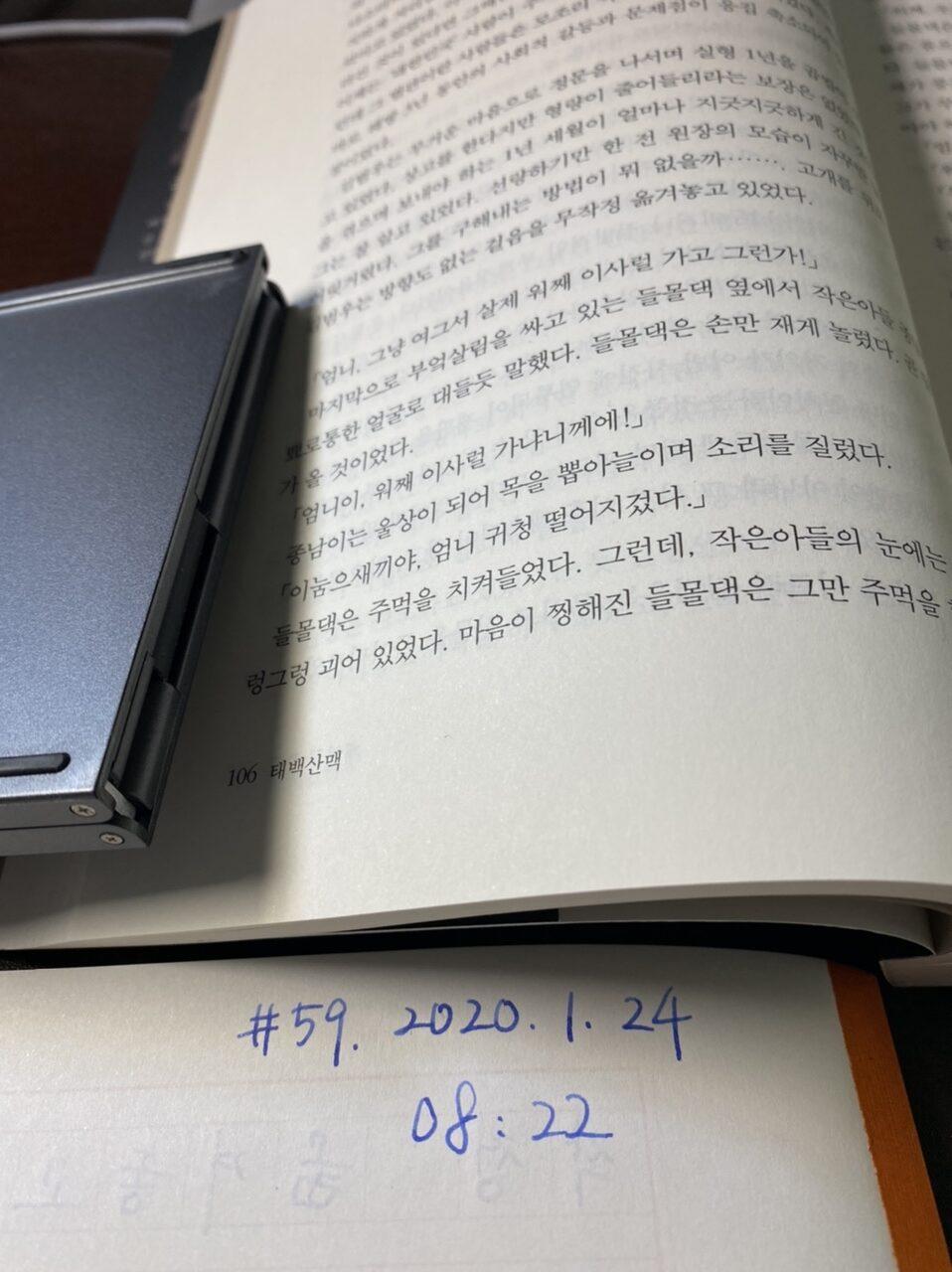 6210236B-A958-4CAE-860F-69D45C4A868F
