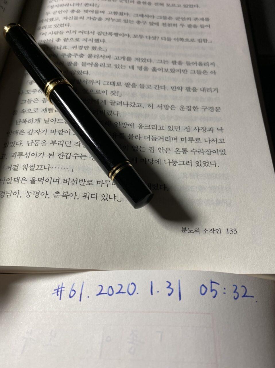 D21886A7-E845-47CB-A19A-3E202E0ED6C6
